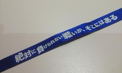 9月18日(火) 平日 レポート