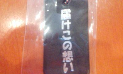 8/22(水)活動レポート《ぼっち大会~極限~》
