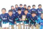 【速報!】 大阪小学生大会U11 《勝利》