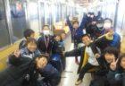 8日(土)松原・滋賀合宿に行ってきます