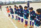 【公式戦】 大阪小学生大会U11 《勝利》