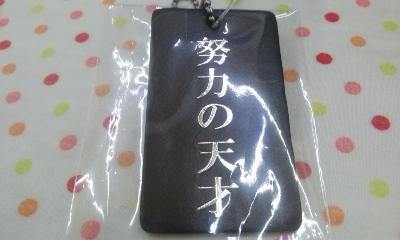 【お知らせ/平日トレ】※シャーク選手限定