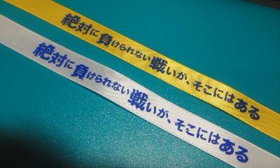 【写真追加しました!】 滋賀合宿レポート⑤