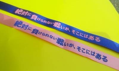 4日(火) アカデミーレポート!