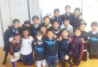 20日(土) 公式戦 【ライフカップU12】 ①