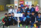 27日(土) ライフカップ開会式 ②