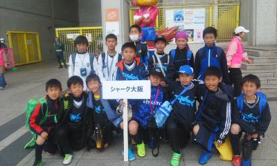 27日(土) ライフカップ開会式 ①