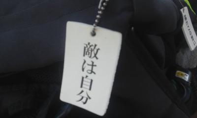 8日(火) アカデミーレポート!