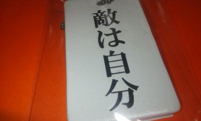 ◆冬休み平日/年末年始 #7  選手:シャーク大阪