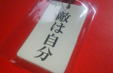 【9月 江戸堀(土)スクール ④⑤ 】堀江キッズ(ザリガニ)