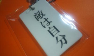 【5月週末~土日⑥⑦⑧~滋賀~】 選手:シャーク大阪