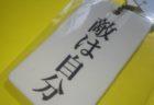 【25日以降6月 /平日追加スクール】堀江キッズ(土)