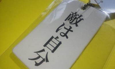 平日/6月追加スクール: 堀江キッズ