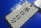 最新【現コーチは待機/新コーチ紹介】シャーク大阪(春休み平日)