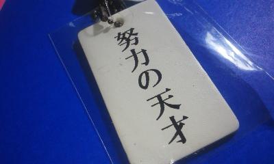 【1日OK!】短期参加ジュニア募集 ~春休み~