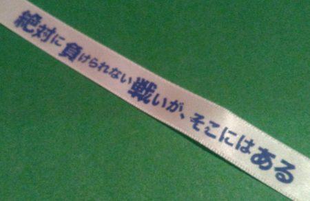 ★11月試合活動 スケジュール 堀江キッズ(ザリガニ)